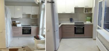 Office cleaning, apartments, cottages, houses.Dry cleaning.Cleaning