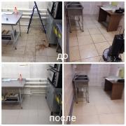 Услуги по уборке и химчистке